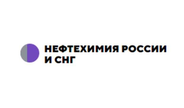 Нефтехимические бизнес конференции пройдет при поддержке Сибур вМоскве