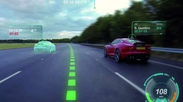 Картинка на лобовом стекле поможет водителю лучше сконцентрироваться
