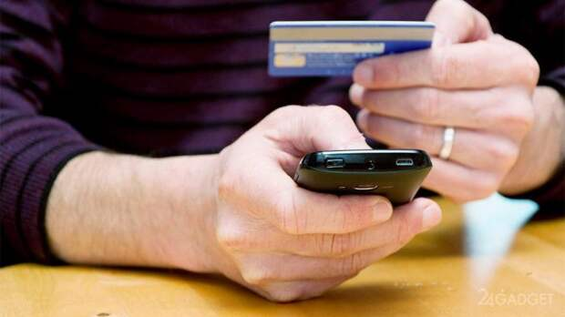 Мошенники все чаще звонят от имени банка