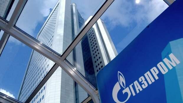 Почти вдвое сократились доходы топ-менеджеров «Газпрома»