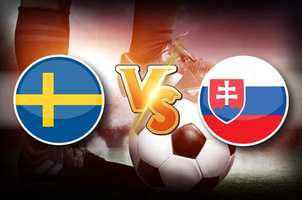Швеция – Словакия: прогноз на матч Евро. Оформят ли словаки выход в плей-офф?