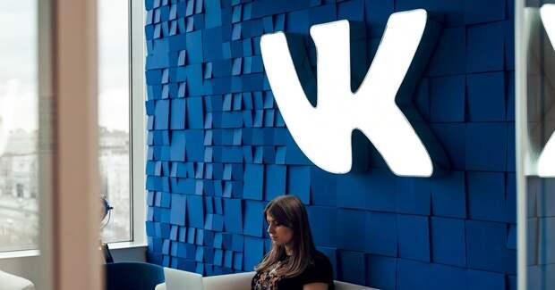 Разработчики Mini Apps «ВКонтакте» пожаловались на высокие комиссии