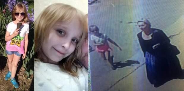 Внимание! В Севастополе пропала несовершеннолетняя девочка из Норильска