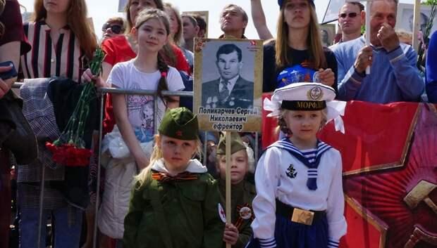 Акция «Бессмертный полк» объединила более 790 тыс жителей Подмосковья