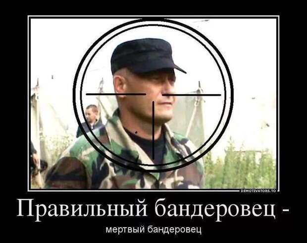 Новости стационара:Ярош заговорил о штурме Москвы