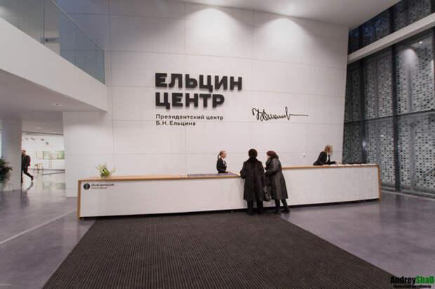 """Как людям стирают память об ужасах 90-х? """"Ельцин-центр""""."""