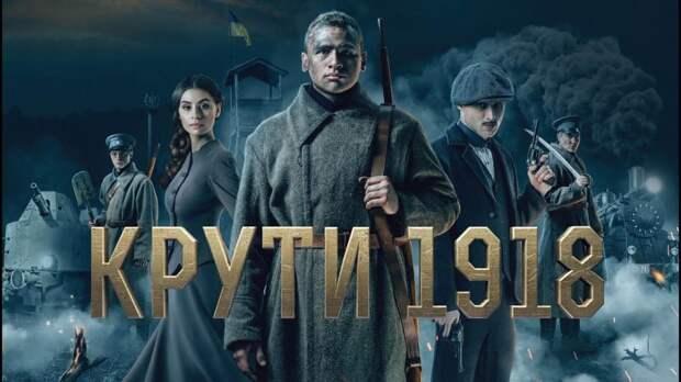Украинское кино: от Канн до Венеции