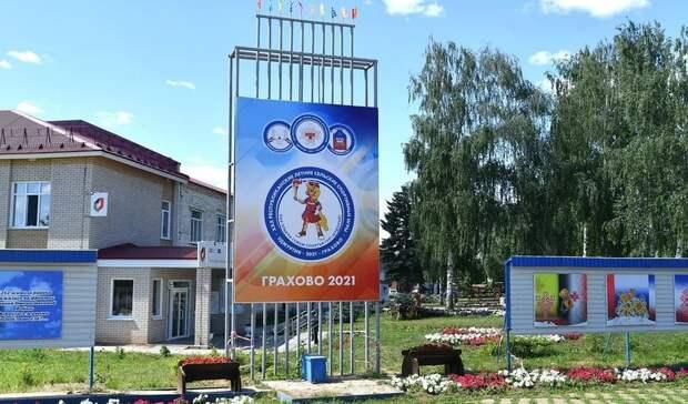 Соревнования среди дояров в Удмуртии пройдут на сельских спортивных играх