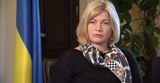 Ирина Геращенко обратилась к России с требованием