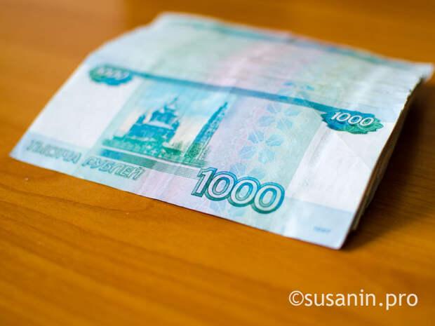 Средняя зарплата в Удмуртии за январь превысила 36 000 рублей