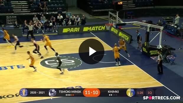 Tsmoki-Minsk vs Khimki Condensed Game April, 21 | Season 2020-21