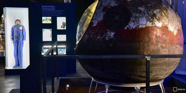 В семейном центре Бабушкинского отметят День космонавтики