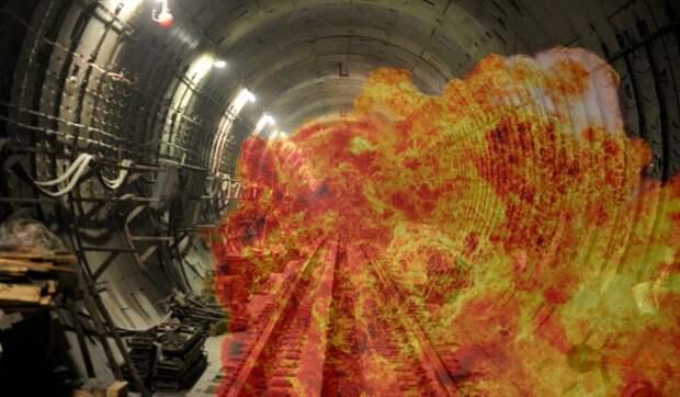 Новогодний взрыв в московском метро пытались скрыть