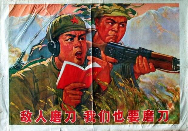 В Пекине ковали железо, не только пока Горбачёв был у власти