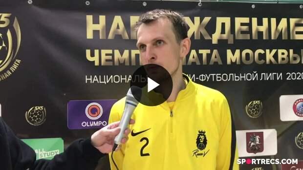 """Андрей Чутсков """"РезервРостагроЭкспорт"""" (интервью)"""