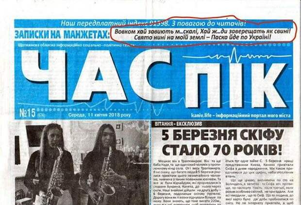 """На Украине """"нет"""" антисемитизма! (Из серии """"Антисемитизм без границ"""") (6 статей)"""