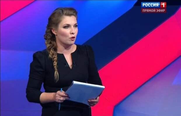 Снова фашистский шабаш на Вести.doc (12.04.2016)