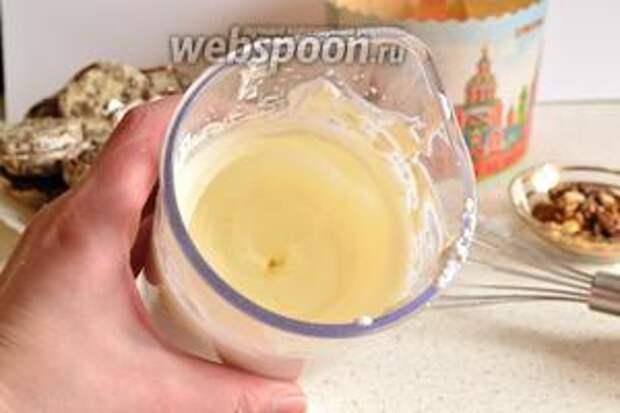 Готовим крем. Для этого сметану (600 г) смешиваем с сахарной пудрой (150 г) и  взбиваем минуты 3-5. Получится сметанный крем. Сразу отложите немного крема для оформления — примерно 150 граммов.