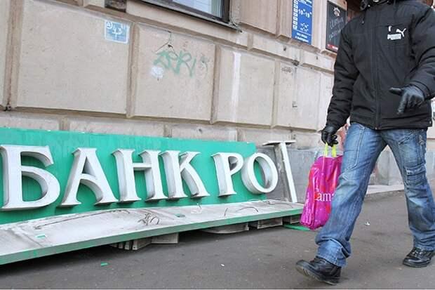 У россиян не нашлось денег на возврат микрозаймов