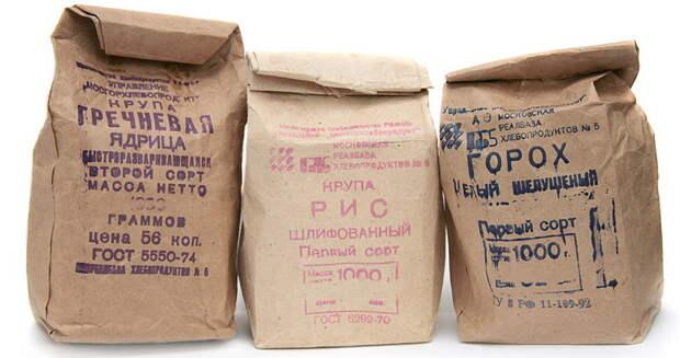 Бумажные упаковки