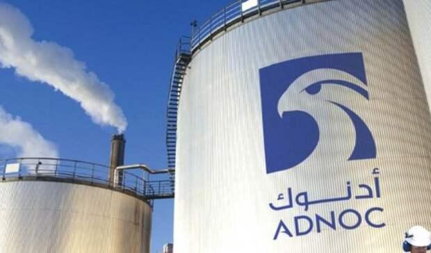 Насентябрь продлили Эмираты сокращение поставок нефти врамках сделки ОПЕК+