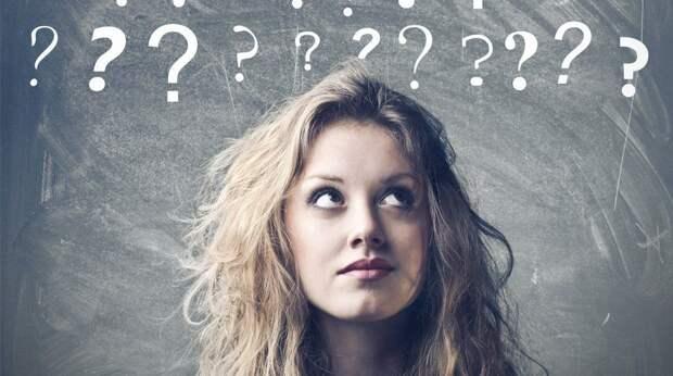 10 вопросов, которые позволят вам познакомиться с собой поближе
