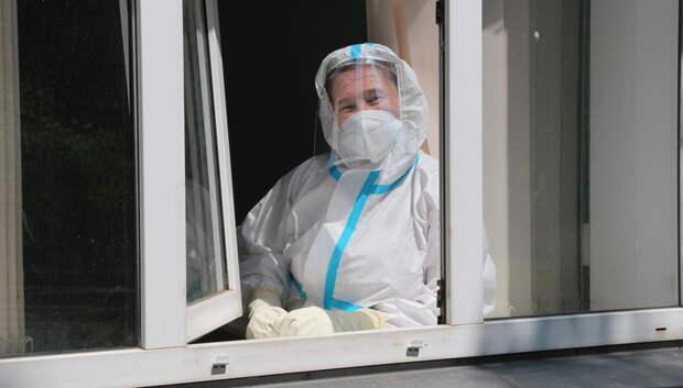 Еще 918 человек выздоровели после коронавируса в Подмосковье