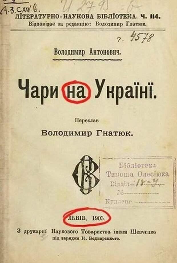 Особенности использования предлогов в русском языке