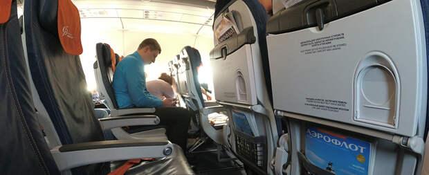 Аэрофлот начал вносить пассажиров в черные списки