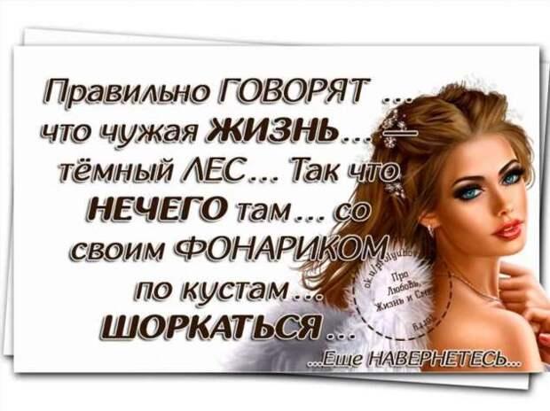Смешные комментарии. Подборка chert-poberi-kom-chert-poberi-kom-26240111072020-1 картинка chert-poberi-kom-26240111072020-1