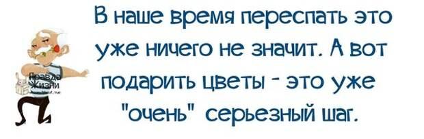 5672049_1382321858_frazochki15 (604x198, 29Kb)