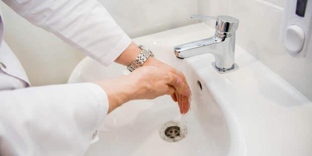 Секунды спасают жизни: как правильно мыть руки