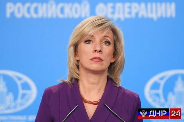 "Захарова прокомментировала слова Зеленского о ""Северном потоке – 2"""