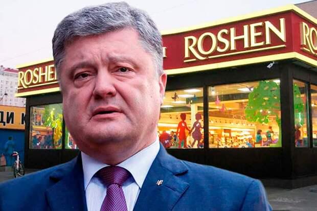 На Порошенко открыт сезон охоты, у него хотят отобрать киевскую фабрику Roshen
