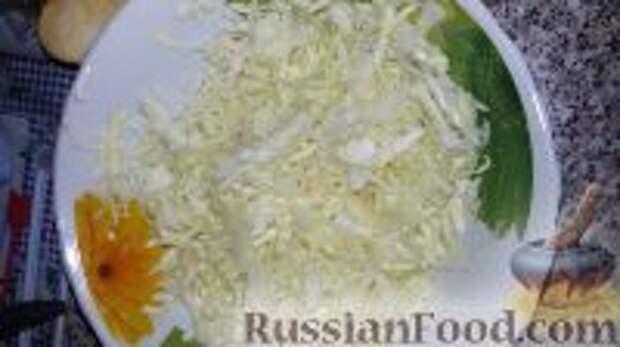 """Фото приготовления рецепта: Салат """"Витаминный"""" - шаг №1"""