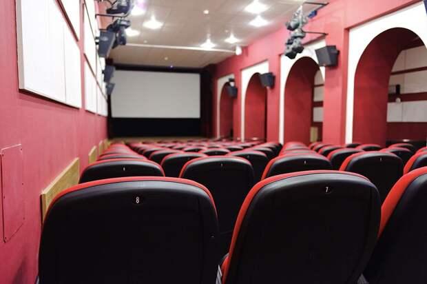 Кинотеатр. Фото: соцсети