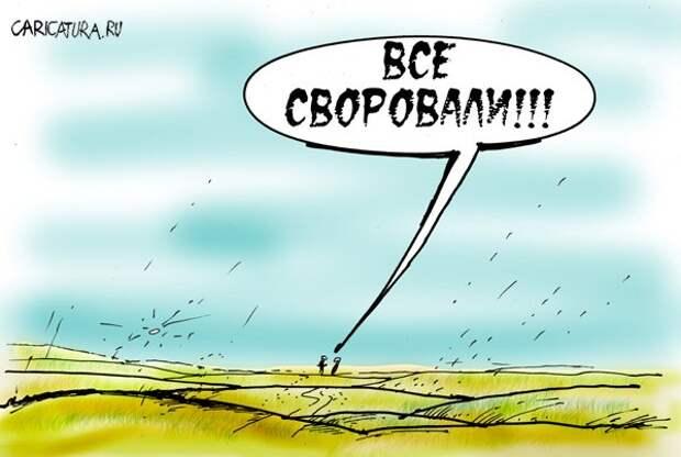 На аэродроме под Киевом украинские солдаты разобрали 10 боевых самолетов