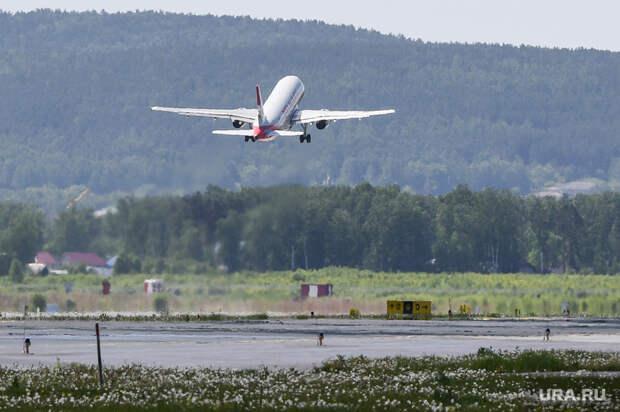 ИзПерми возобновили полеты вТурцию