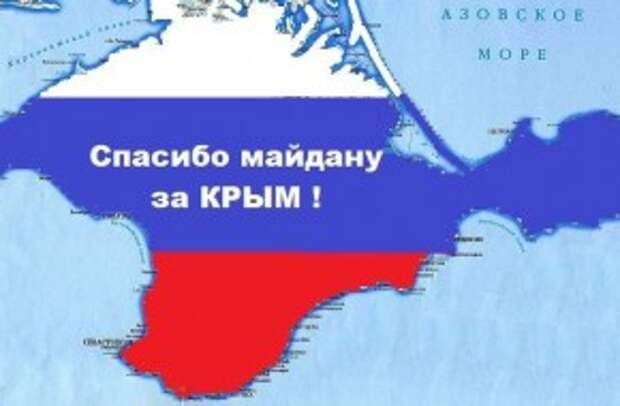 Либералам на границе Украины пришлось отвечать «чей Крым»