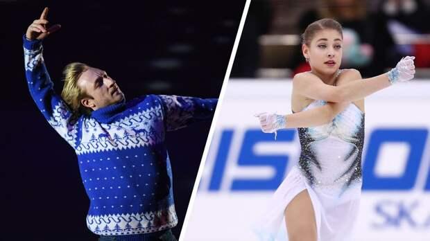Плющенко: «То, что Косторная хочет кататься на льду одна — ерунда. У нее с этим нет проблем»