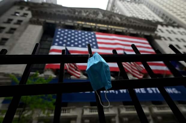 Коронавирусный госдолг, убийство американской экономики и от чего умер Джорж Флойд