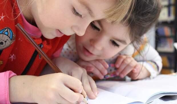 Жители Ростова пожаловались нанехватку школ