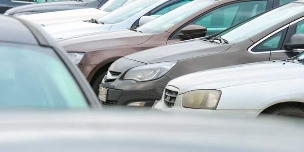 Платные парковки в Южном Тушине станут бесплатными в майские праздники