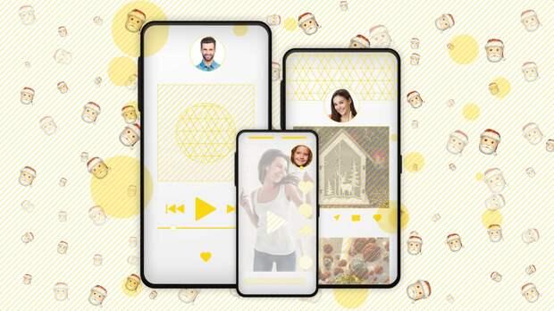 Достаточно одного смартфона: 5 идей и развлечений на Новый год и каникулы