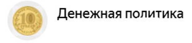Фраза И.В.Сталина, которая покажет то, что в России нет социального государства