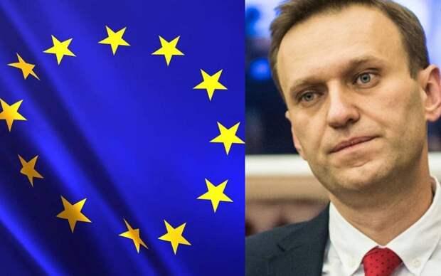 Комплекс неполноценности заставил ЕП принять антироссийскую резолюцию