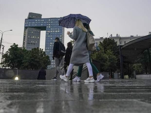Москва вошла в топ самых дождливых городов в октябре
