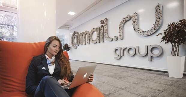 Mail.ru Group на четверть увеличила расходы на маркетинг