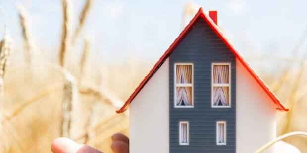 Ипотека под 2% — реальность?