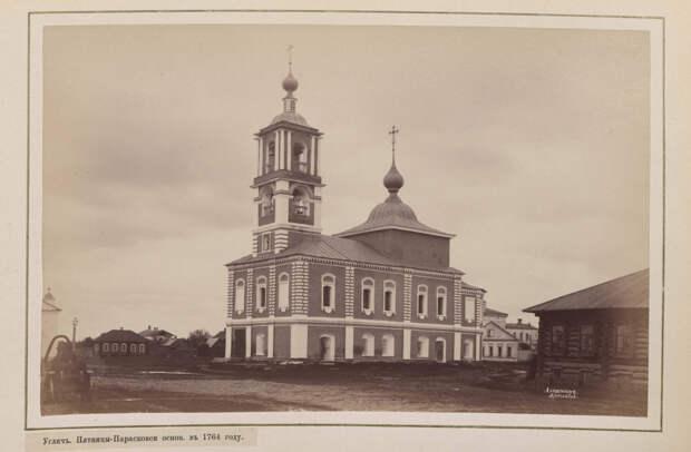Hramy-goroda-Uglicha-v-starinnyh-foto 11